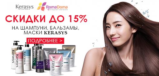 корейская косметика для волос интернет магазин