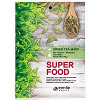 Eyenlip Super Food Green Tea Mask Маска для лица тканевая с зеленым чаем 23мл