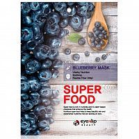 Eyenlip Super Food Blueberry Mask Маска для лица тканевая с голубикой 23мл