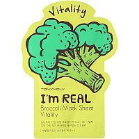 Tony Moly I'm Real Broccoli Mask Sheet Vitality Тканевая маска с экстрактом брокколи 21мл