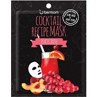 Berrisom Cocktail Recipe Mask Peach Crush Маска-коктейль Персик Краш 20мл