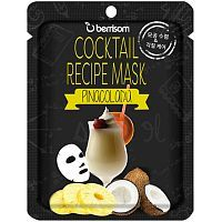 Berrisom Cocktail Recipe Mask - Pina Colada Тканевая маска-коктейль Пина Колада 20г