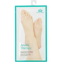 Royal Skin Aroma Therapy Peppermin Foot Mask Маска - носочки для ног 15г*2шт