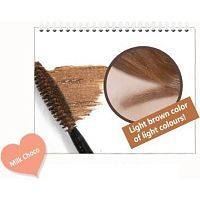 Secret Key Choco Smudge Eyebrow Dark Choco Гель-фиксатор для бровей 5г