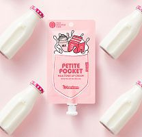 Berrisom Petite Pocket Milk Tone Up Cream Крем для лица 30г