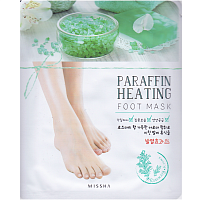Missha Paraffin Heating Foot Mask Парафиновая маска для ног 16г