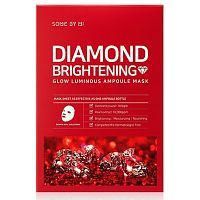 Some By Mi Diamond Brightening Calming Glow Luminous Ampoule Mask Маска с алмазной пудрой 25г