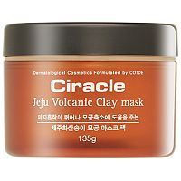 Ciracle Jeju Volcanic Clay Mask Маска из вулканической глины с острова Чеджу 135г