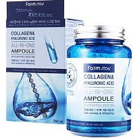 Farmstay All In One Collagen and Hyaluronic Ampoule Сыворотка с гиалуроновой кислотой 250мл